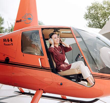 Екскурсія на вертольоті